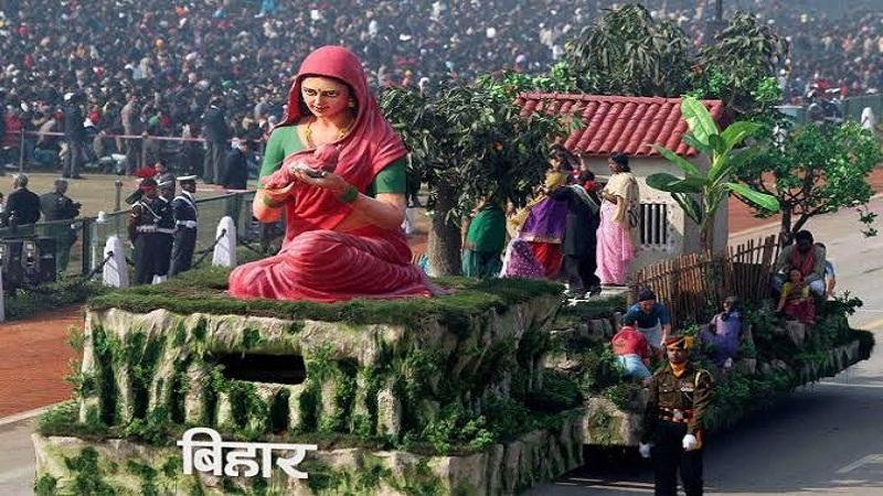 नीतीश सरकार को झटका: गणतंत्र दिवस परेड में नहीं दिखेगी बिहार की झांकी