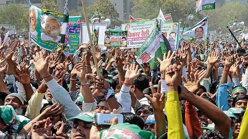 दिल्ली के दंगल में लुट गई बिहार की इस बड़ी पार्टी की इज्जत