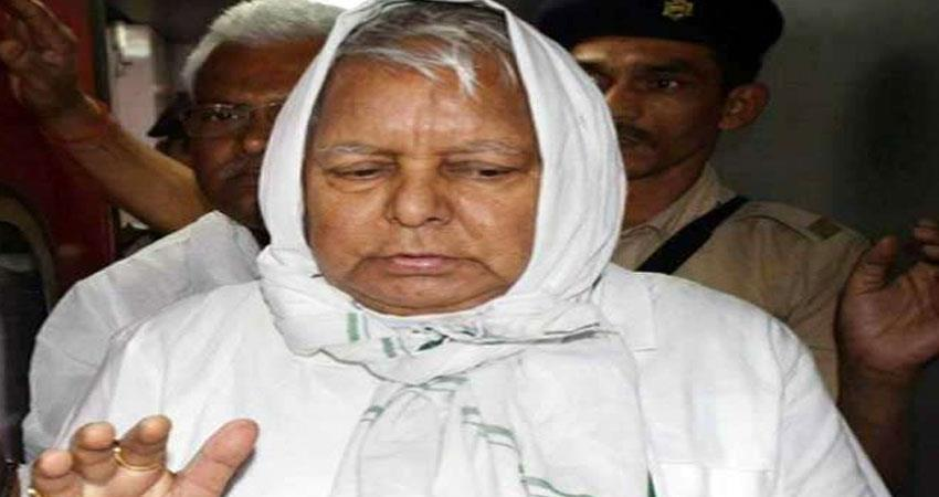पूर्व मुख्यमंत्री लालू प्रसाद यादव की तबियत बिगड़ी-कई परेशानियों से जूझ रहे हैं लालू