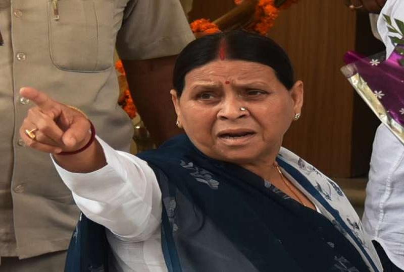 संविधान विरोधी काले कानून, NRC- CAA को बिहार में लागू नहीं होने देंगे- राबड़ी देवी