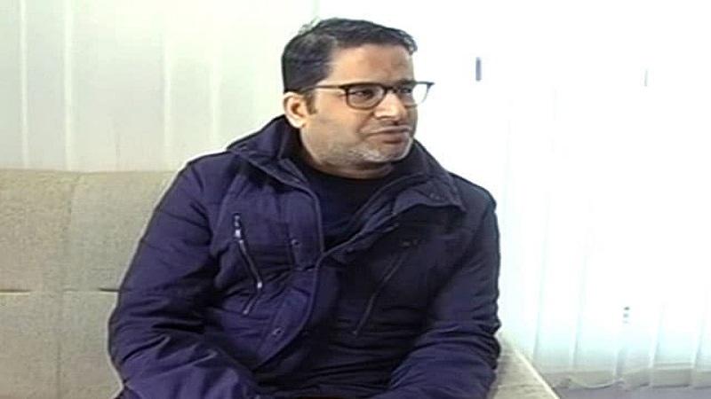 PK का CM नीतीश कुमार पर प्रहार, कहा- 2005 जैसा ही है आज का बिहार
