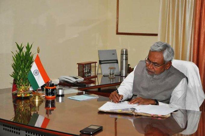BREAKING NEWS : मुख्यमंत्री श्री नीतीश कुमार की अध्यक्षता में बिहार कैबिनेट की बैठक में कुल 11 प्रस्तावों पर मुहर लगायी गई।