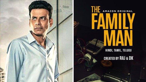 मनोज बाजपेयी ने द फैमिली मैन 2 का टीज़र पोस्टर शेयर करते हुए कहा बहुत हुआ इंतजार