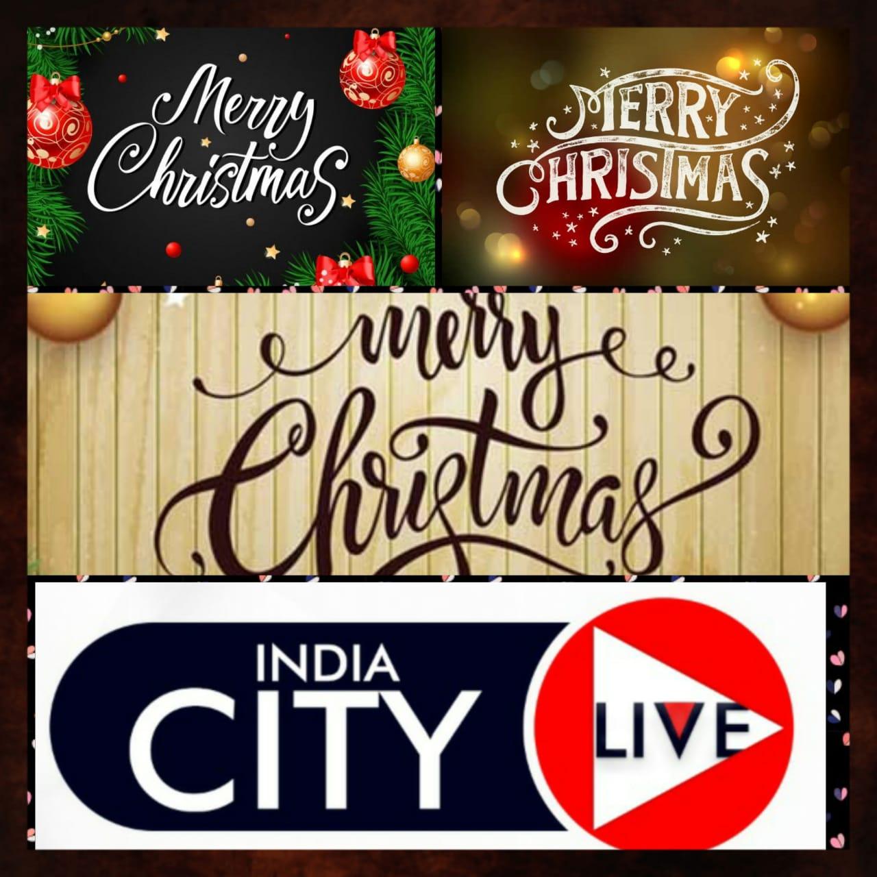 इंडिया सिटी लाइभ के सभी रीडर्स और सब्सक्राइबर्स को क्रिसमस की ढेर सारी शुभकामनाएं