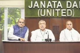 कार्यकारिणी की बैठक से पहले जदयू को झटका, JDU के6 विधायक BJP में शामिल,26-27दिसम्बर को पार्टी नेताओं का पटना में जुटान