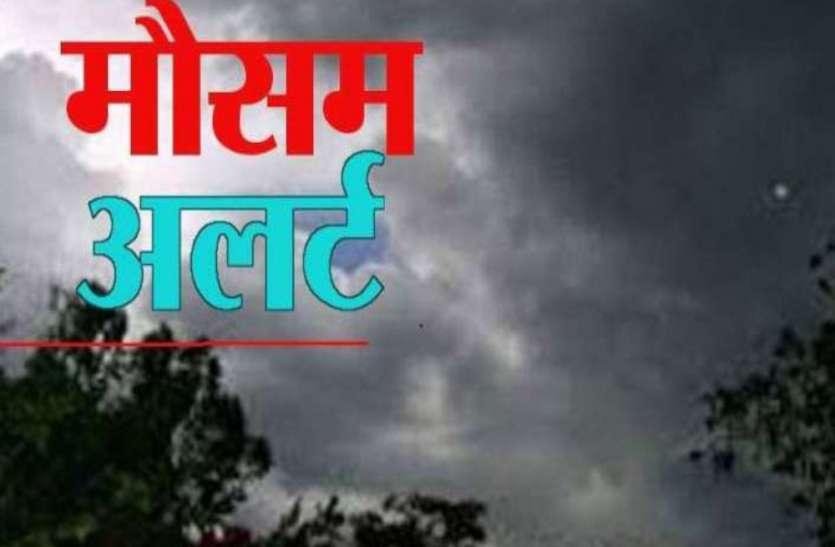अगले 48 घंटों में बिहार के कई हिस्सों में बारिश की संभावना, बढ़ेगी ठंढ