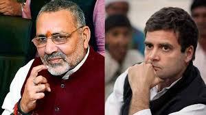 राष्ट्रपति भवन मार्च के दौरान प्रियंका पुलिस हिरासत में,राहुल गांधी भड़के, गिरिराज सिंह ने राहुल को दी नसीहत