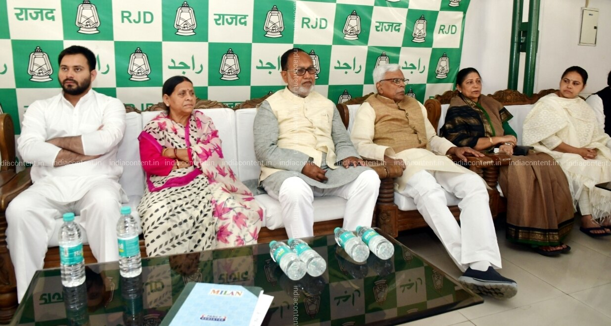 पटना में राजद की समीक्षा बैठक, हार के लिए कांग्रेस जिम्मेदार,बड़े नेताओं ने कहा भीतरघात के कारण हुई हार
