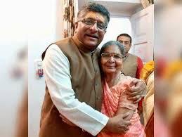 केन्द्रीय मंत्री रविशंकर प्रसाद की मां का निधन, पटना के एक अस्पताल में ली अंतिम सांस