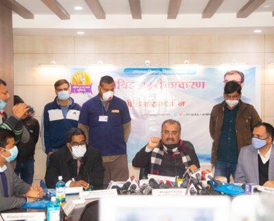 राज स्वास्थ्य समिति