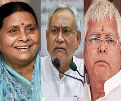 साल के पहले ही दिन राबड़ी देवी ने फोड़ा सियासी बम,नीतीश कुमार होंगे महागठबंधन में शामिल !