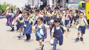 बिहारः18 से नहीं खुलेंगे पहली से आठवीं तक के स्कूल-राज्य सरकार का फैसला