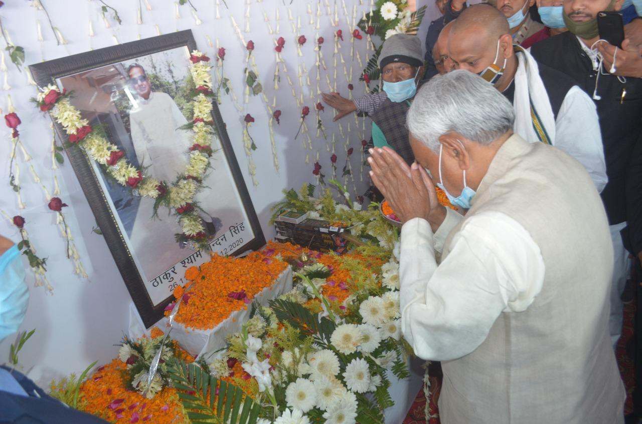 बिहारशरीफ: ठाकुर श्याम नंदन के श्राद्ध कर्म में पहुंचे CM