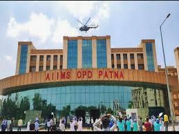 पटना एम्स में अब गंभीर रूप से जले मरीजों का इलाज हो पाएगा-एनटीपीसी के सहयोग से अलग बिल्डिंग बनाई जा रही है