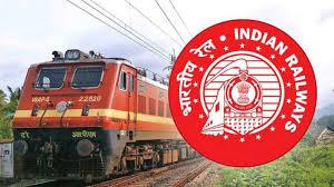 रेलवे के नॉन-टेक्निकल पदों पर भर्ती के लिए होने वाली परीक्षा के लिए एग्जाम स्पेशल ट्रेन चलाने का ऐलान