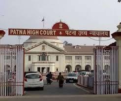 Patna High Court- आज से फीजिकल भी होगी केस की सुनवाई