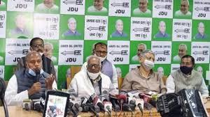 जदयू में बदलाव का दौर शुरू -सांसद दिलेश्वर कामत बिहार संसदीय बोर्ड का अध्यक्ष बने