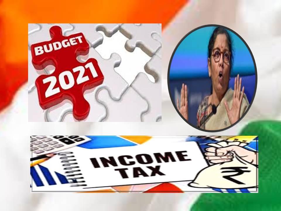 Budget 2021 Update: पेट्रोल,डीजल,ऑटोमोबाइल पार्ट्स, मोबाइल और मोबाइल चार्जर के दाम बढ़े और लोहे,स्टील,सोना,चांदी के दाम सस्ते हुए-इनकम टैक्स के स्लैब में कोई बदलाव नहीं