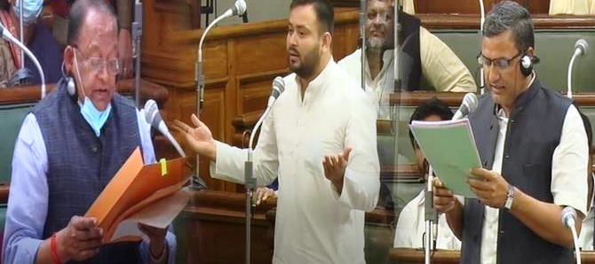 बिहार में धान अधिप्राप्ति का लक्ष्य पूरा नहीं होने का मामला आज बिहार विधानसभा में उठा