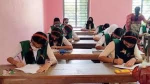 बिहार इंटरमीडिएट की परीक्षा शुरू- राज्य के 1473 केंद्रों पर आज से दो पालियों में इंटरमीडिएट की परीक्षा