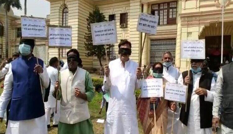 कांग्रेस के द्वारा विरोध प्रदर्शन