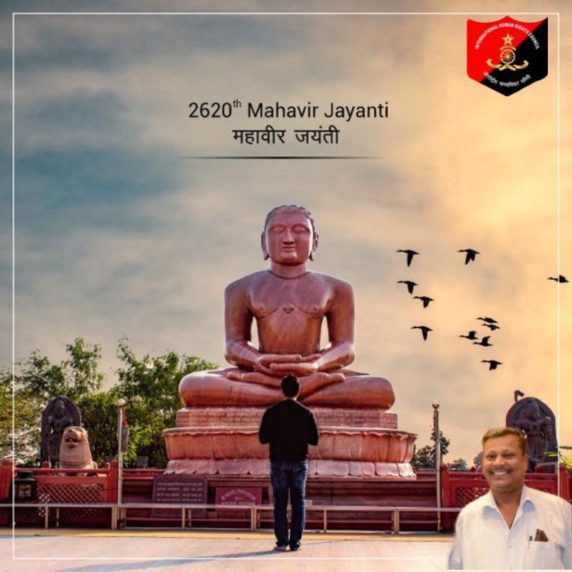 जाने-माने Business man  एवं समाजसेवी श्री राकेश कुमार द्वारा महावीर जयंती' की हार्दिक शुभकामनाएं।