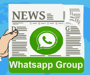 daily newspaper whatsapp group link by papagk